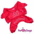 SALE! Костюм ForMyDogs Luxury