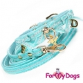 Ошейник ForMyDogs SALE
