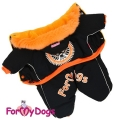Комбинезон  ForMyDogs SALE
