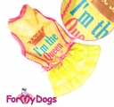Платье ForMyDogs SALE